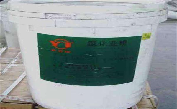 在無錫回收碳酸鋰無錫上門回收碳酸鋰