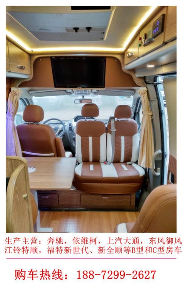 广元依维柯c型舒适版房车国六价格