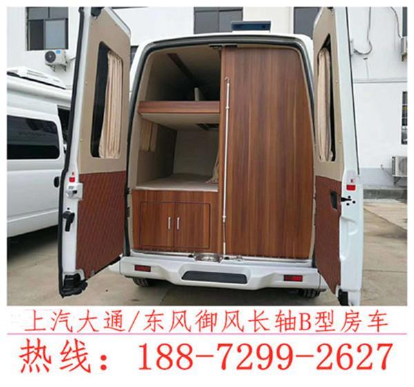 滁州依维柯宝迪房车国六生产厂家