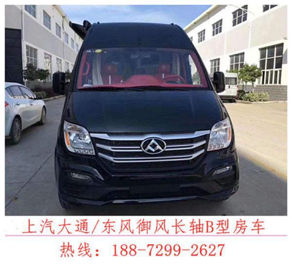 惠州上汽大通v80房车国六价格
