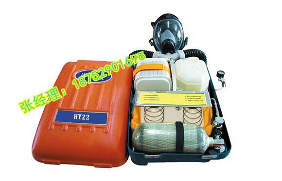 供应HYZ4隔绝式氧气呼吸器 工矿专用4小时氧气呼吸器