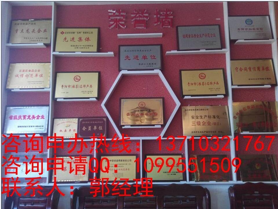 东莞市陶瓷产品ISO14001环境体系认证办理
