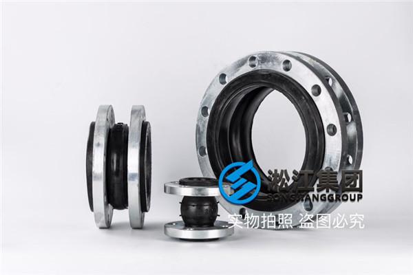 LJX0822,1.5寸不锈钢304法兰橡胶法兰软连接,货期价格
