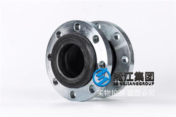 LJX0823,延边不锈钢304法兰橡胶柔性接头,致力于管道