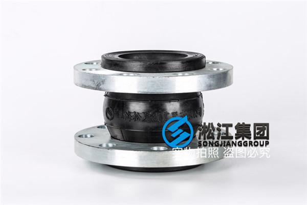 LJX0823,定西SUS304法兰橡胶避震喉,耐磨防腐