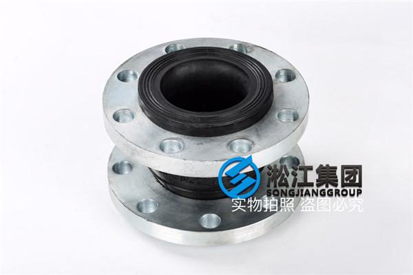 LJX0823,JGD型单球体SUS304法兰橡胶补偿器,供应商信