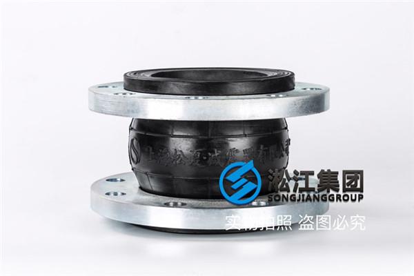 LJX0823,耐腐蚀不锈钢304法兰橡胶补偿器,定制服务