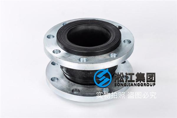 LJX0823,16kgSUS304法兰可曲挠橡胶接头,客户描述