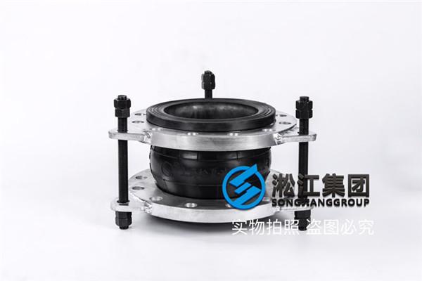 LJX0823,汉中SUS304法兰橡胶补偿器,防震降噪