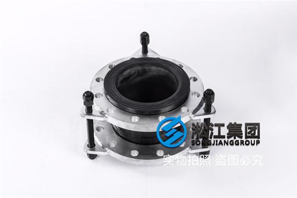 LJX0823,DN125SUS304法兰橡胶柔性接头,统一标准