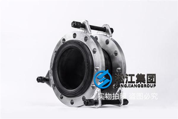 LJX0822,绍兴SUS304法兰橡胶柔性接头,生产服务