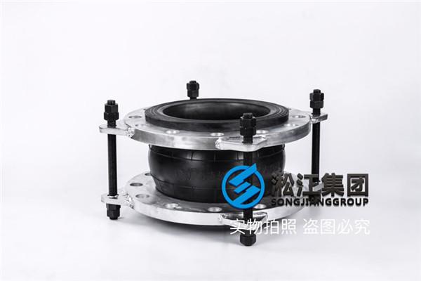 LJX0823,宜春不锈钢304法兰橡胶软接头,图例资讯