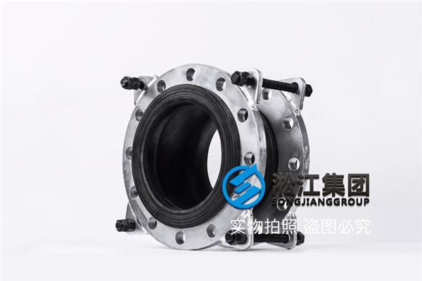 LJX0823,菏泽SUS304法兰扰性橡胶接头,消音降噪配件