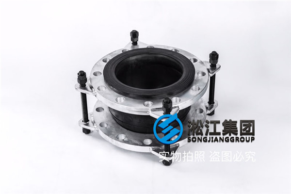 LJX0823,杭州不锈钢304法兰橡胶扰性接头,价格合理