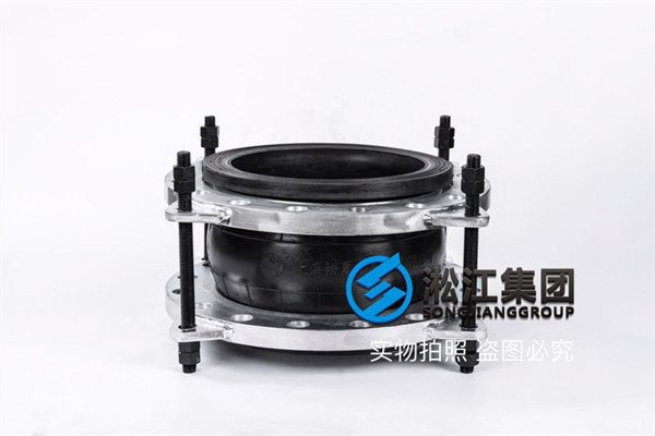 LJX0822,耐磨不锈钢304法兰扰性橡胶接头,销售平台