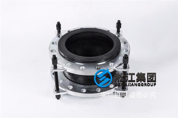 LJX0823,8寸不锈钢304法兰橡胶减震接头,快速发货