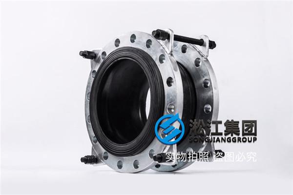 LJX0823,3寸不锈钢304法兰橡胶伸缩节,质量过硬