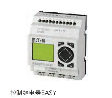 CMQ-V MQE9500BBPN010000