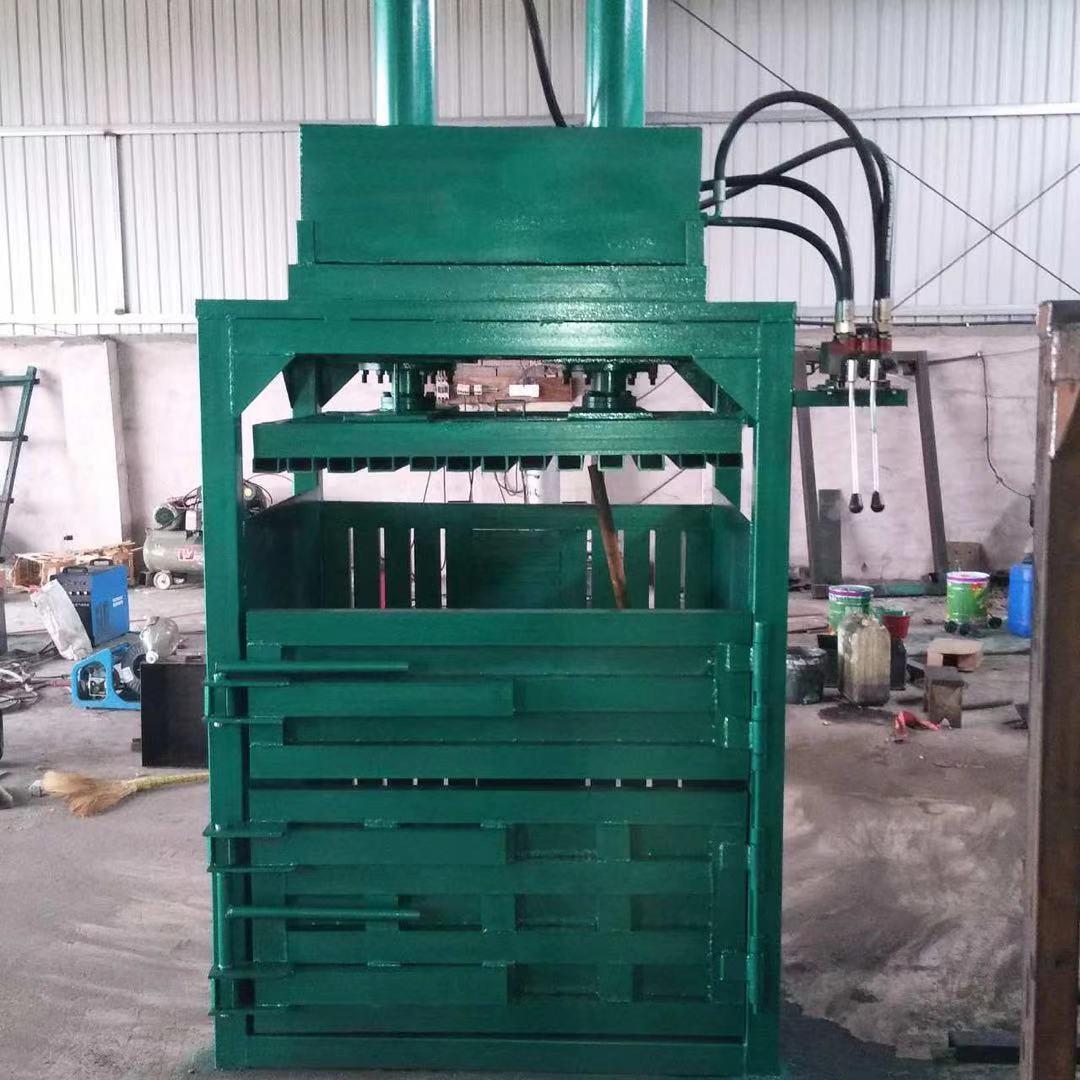 曲阜市圣邦机械,咸阳市定做各种型号液压打包机