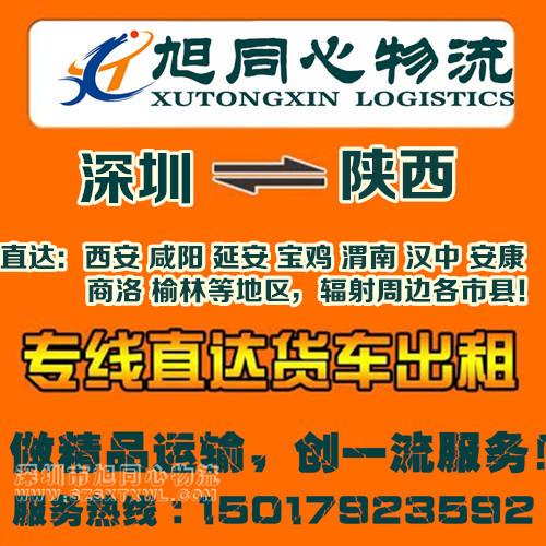 惠州大亚湾到江西赣州9.6米13米大货车出租包车+专车