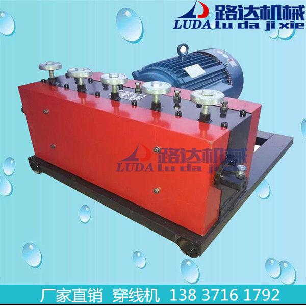 北京钢绞线穿线机 专业生产厂家