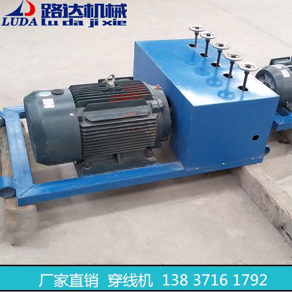 北京钢绞线穿线机 工作原理