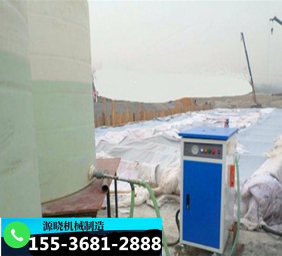 新疆喀什箱梁养护机箱梁蒸汽养护器
