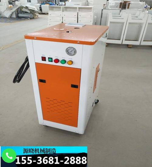 兰州箱梁养护机小型蒸汽发生器
