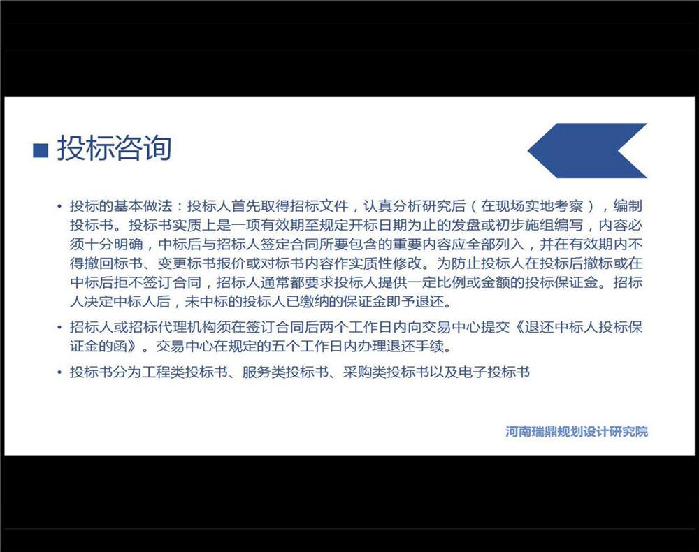 正规做资金申请报告鹤岗能写资金申请报告报价单位