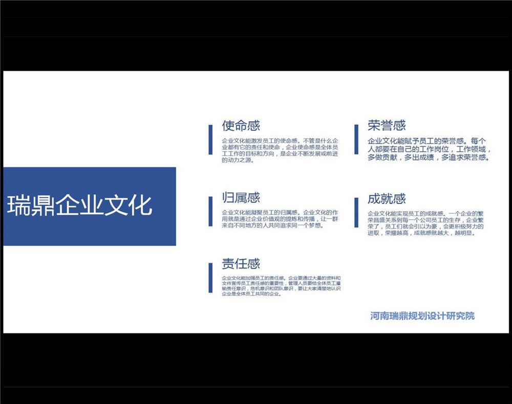 编撰公司专业牡丹江报价单位实惠公司
