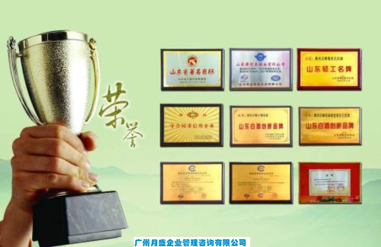 天津企业《中国市场畅销品牌》申报条件