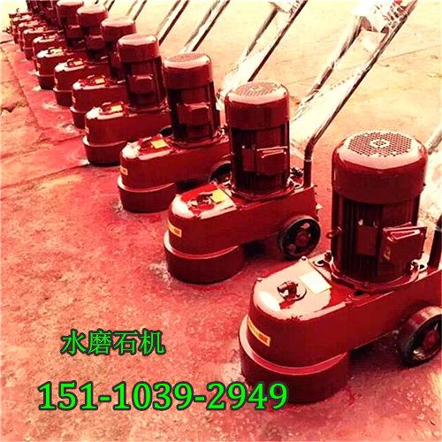广东广州250水磨石机好操作
