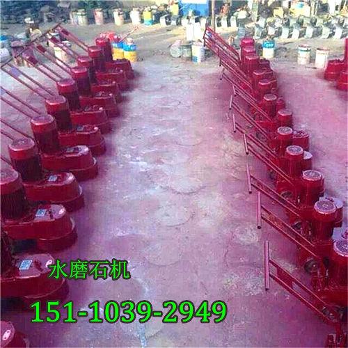 安徽池州水磨石机操作方法