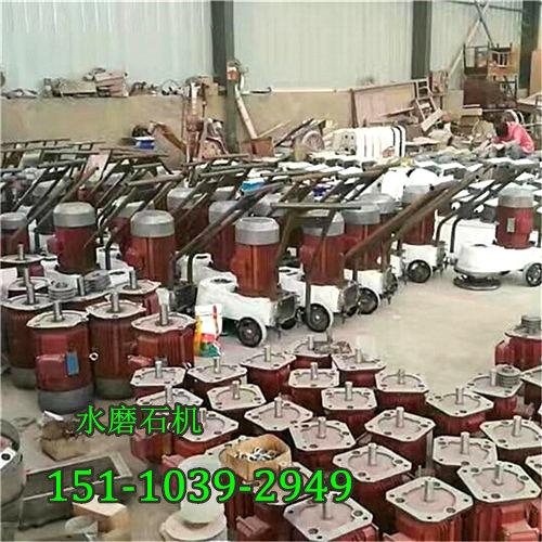 东莞市水磨石打磨机性能