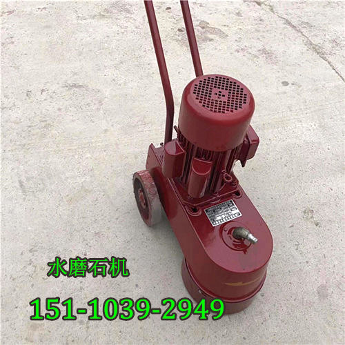 内蒙古锡林郭勒盟水磨石打磨机