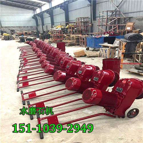 云南玉溪厂房用350水磨石机