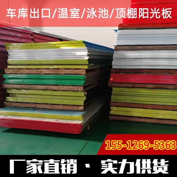 北京通州雨棚透明板阳光板多少钱张
