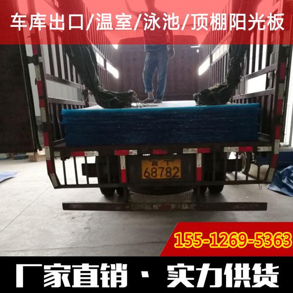 庆阳耐力板雨棚厂家优化产品、寿命更长