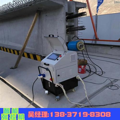 台湾新竹预应力智能张拉系统质优价廉