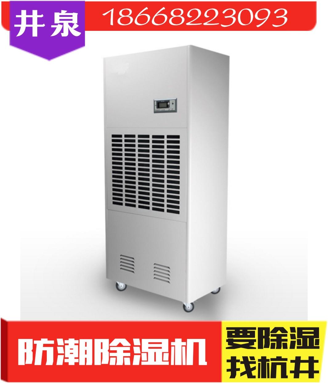 吴江除湿机如何选购?吴江电子厂除湿机哪家好?