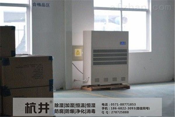 晋江地下室车库除湿器【快速干燥,品质保障】