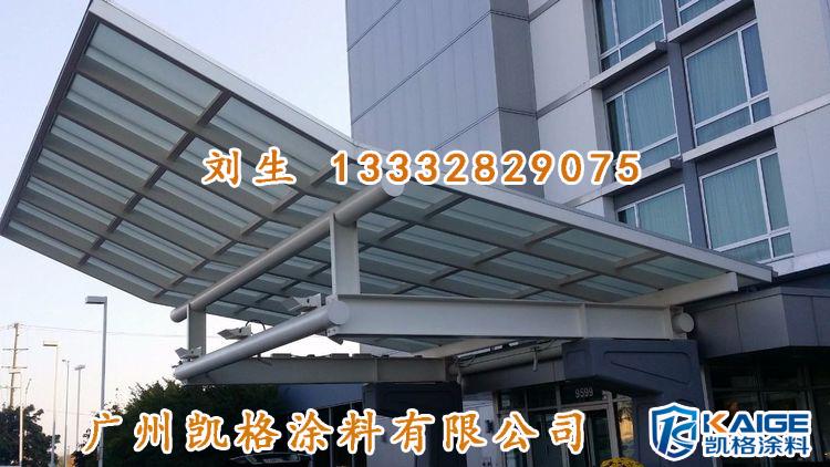 广州凯格涂料 惠州大亚湾区水性氟碳面漆使用范围氟碳漆防腐漆水性氟碳漆