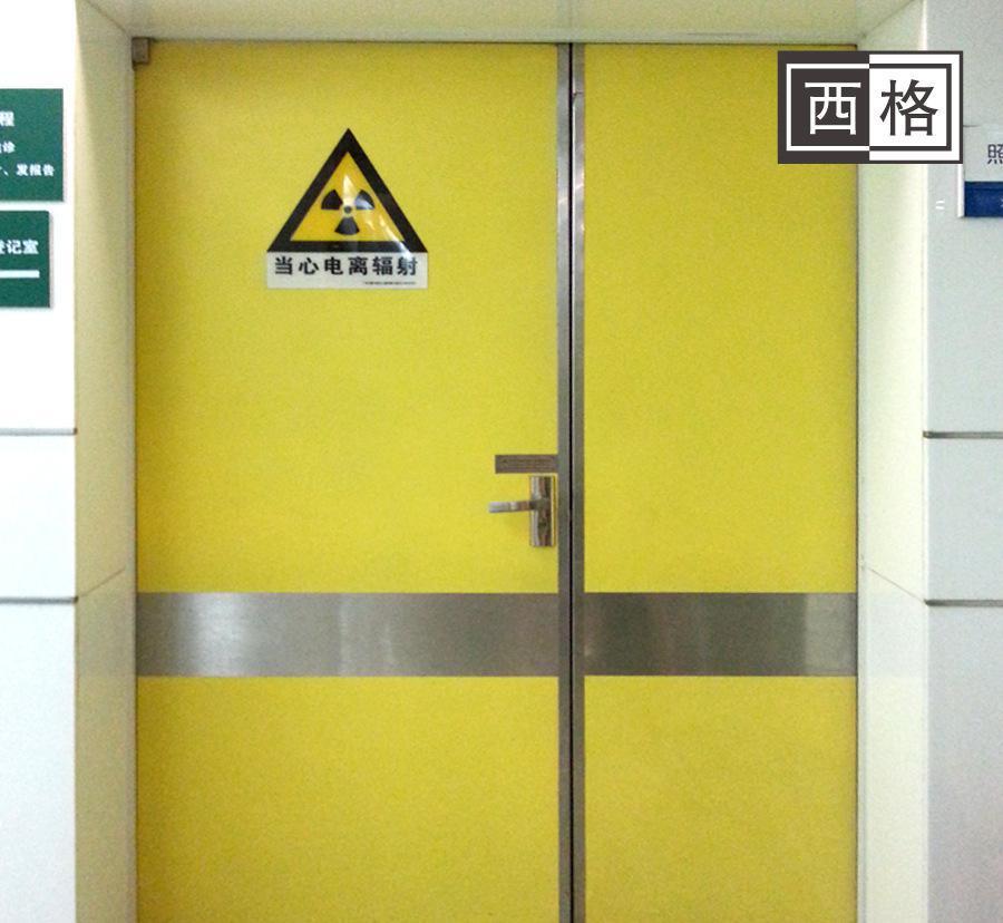 新疆防辐射铅玻璃价格实惠