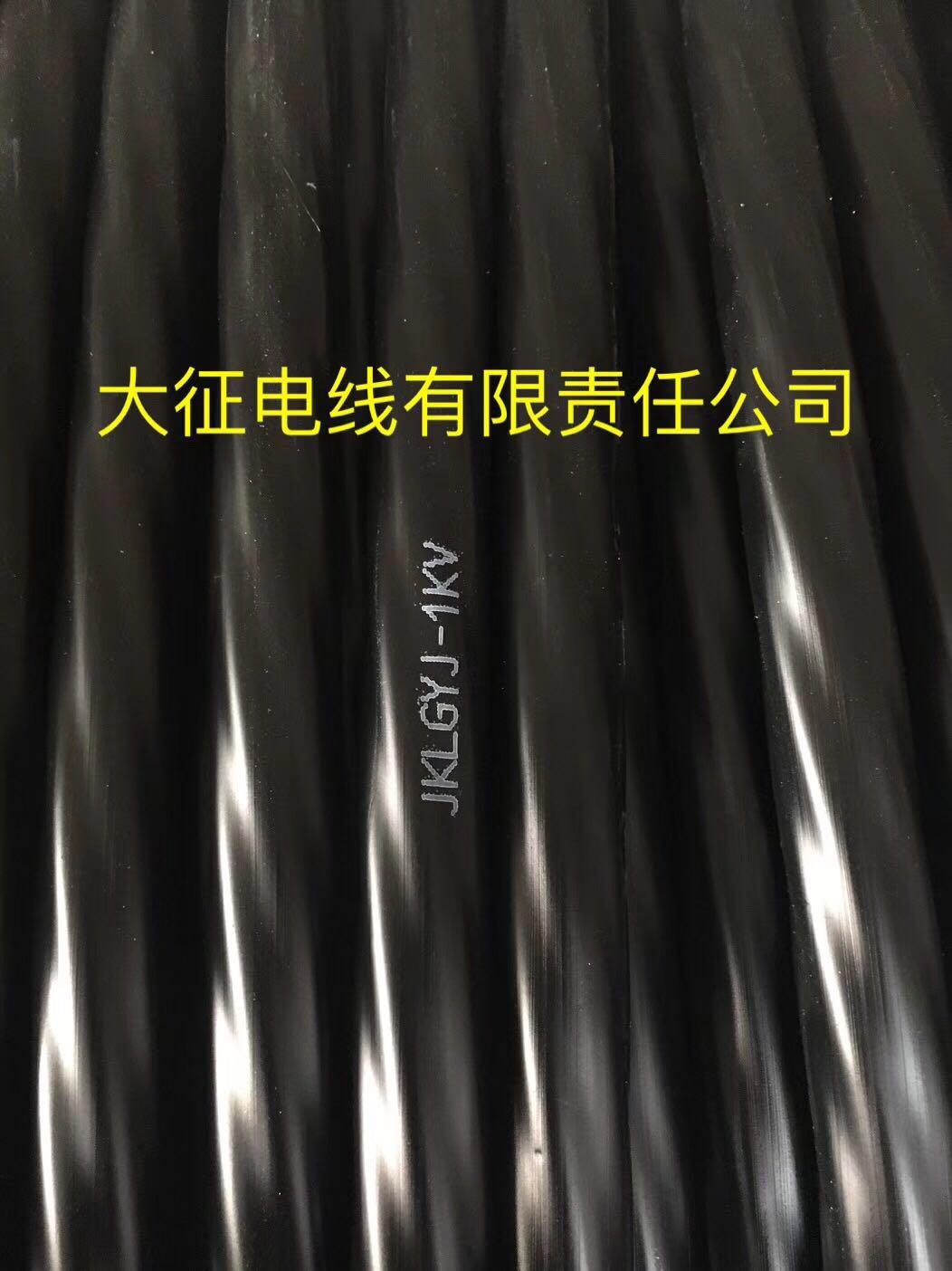 嵐皋JL/G1A-50/8/高壓線重量