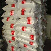 哈尔滨过期染料回收1小时上门回收