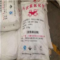 徐州回收色浆色膏1小时上门回收