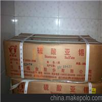 武汉回收环氧氯丙烷1小时上门回收