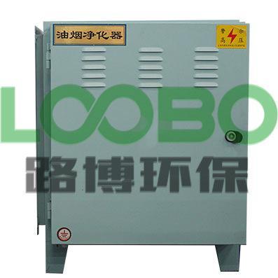 LB-SY餐饮油烟净化器