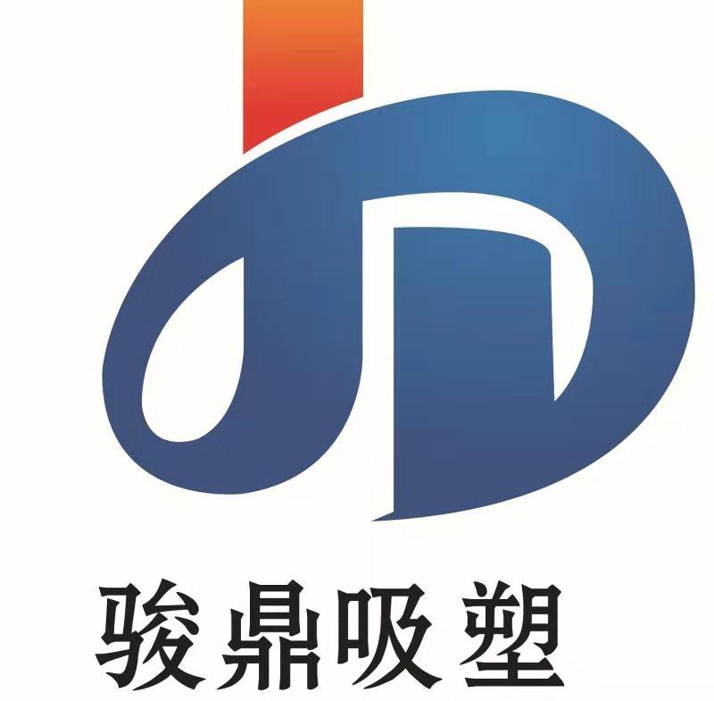 东莞市骏鼎塑胶制品必威体育娱乐appLogo