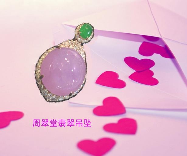 江苏周翠堂珠宝有限公司